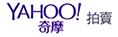 yahoo拍賣pic-2cm