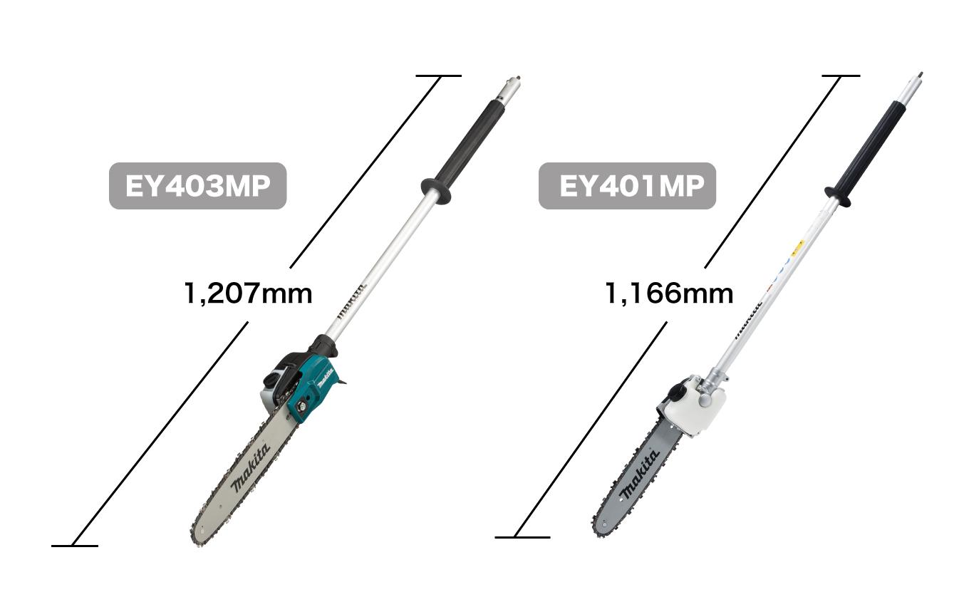 ey403-401mp-web用