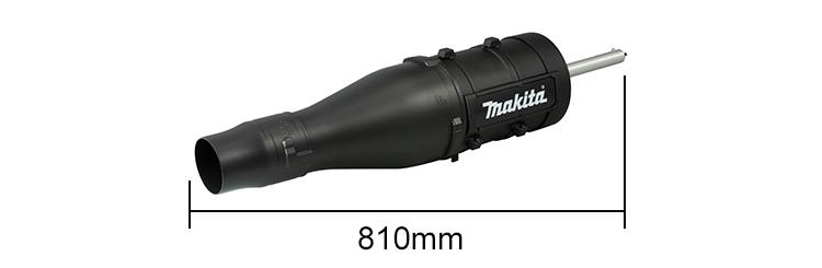 UB400MP